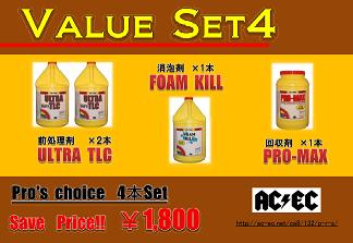 value set4