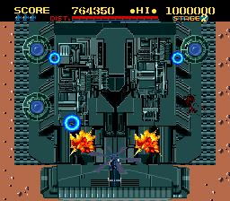 Thunder Blade PCE 06
