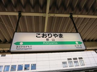 IMG_7147-dake.jpg