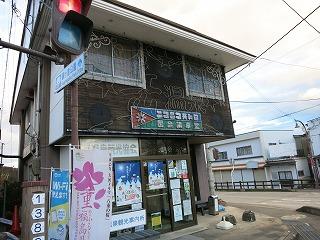 IMG_7244-dake.jpg