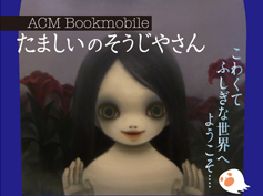 BM_tamashii_top.jpg