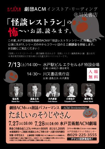 instore_poster_02_20130710134042.jpg