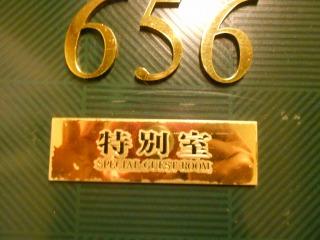 s-DSCN0599.jpg