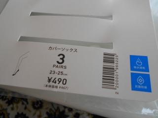 s-DSCN7865.jpg
