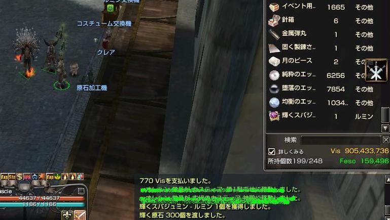 capture_20130903_063135_627.jpg