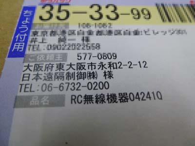 130501-10.jpg