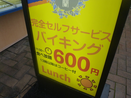 P1140868.jpg