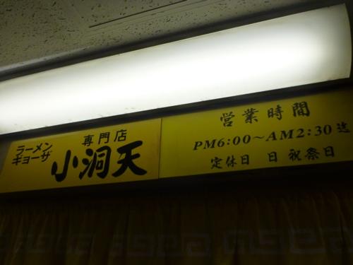 P1150016.jpg
