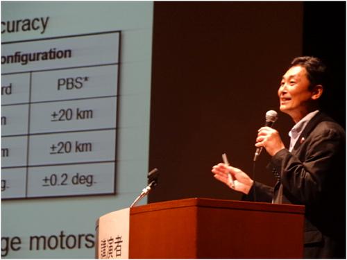 第57回宇宙科学技術連合講演会-2