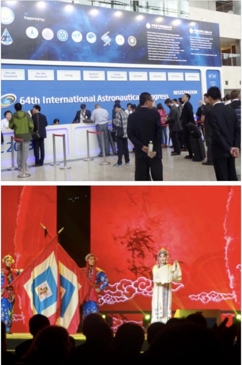 国際宇宙会議が北京で開催されました。(1)