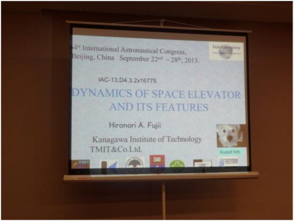 国際宇宙会議、北京で開催(4)