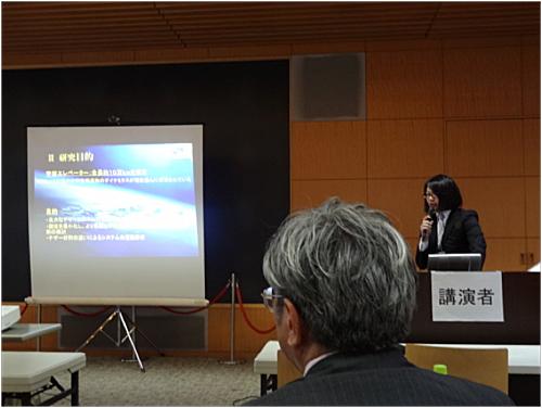 第57回宇宙科学技術連合講演会-4
