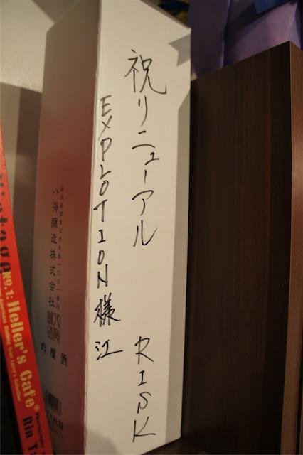 DSC06054.jpg
