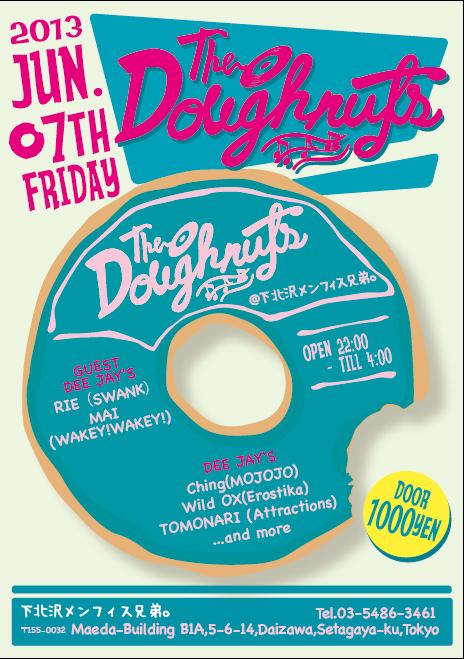 Doughnuts6gcolor.jpg