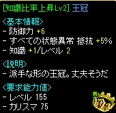 RedStone 13.07.05[00]