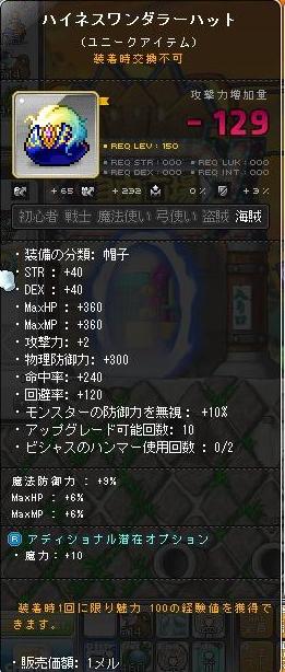 Maple140101_010028.jpg
