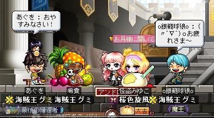 Maple140113_011714.jpg
