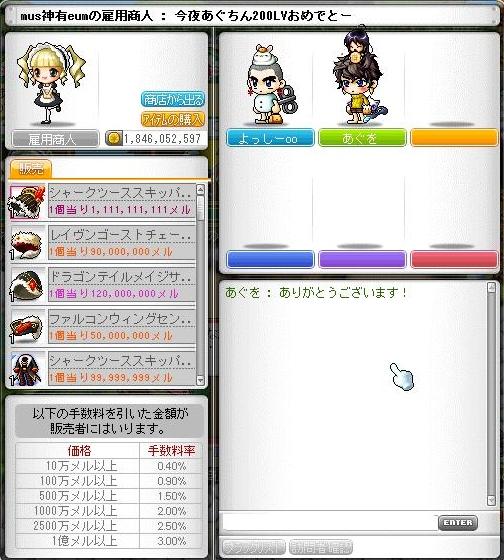 Maple140113_012030.jpg