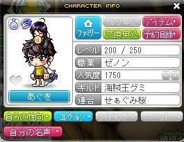 Maple140113_012919.jpg