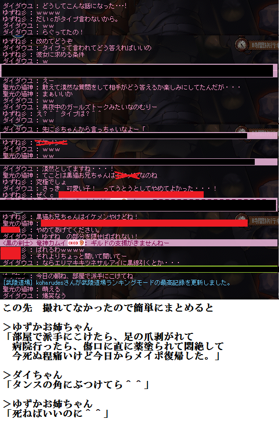 2013_1216_0013.png