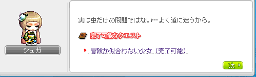 2013_1216_1304.png