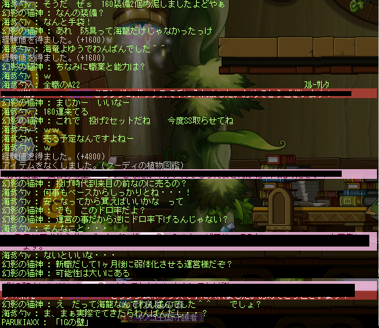 2013_1224_1937.png