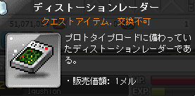 2014_0101_2254.png