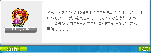 2014_0104_1055.png