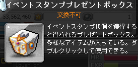 2014_0104_1056.png