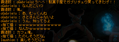 2014_0105_2125.png