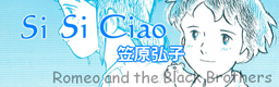 celt035_si_si_ciao.png