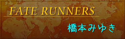 celt056_fate_runners.png