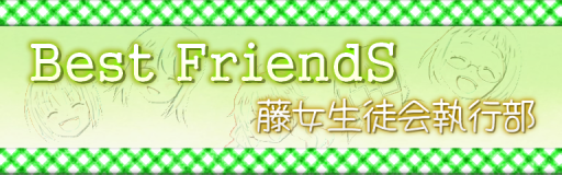celt071_Best_FriendS.png