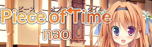 fain005_piece_of_time.png
