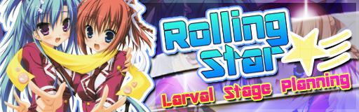 liz_rollingstar.jpg
