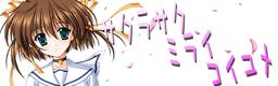 mamu080_sakura_saku_mirai_koiyume_bn.png