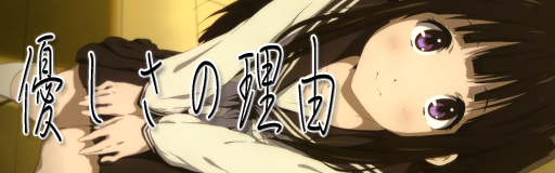 mamu223_Yasasisa_no_riyuu_bn.png