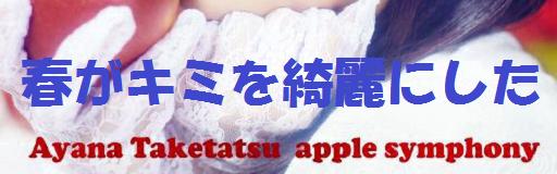 masa026_haru_ga_kimi_wo_kireinishita.png