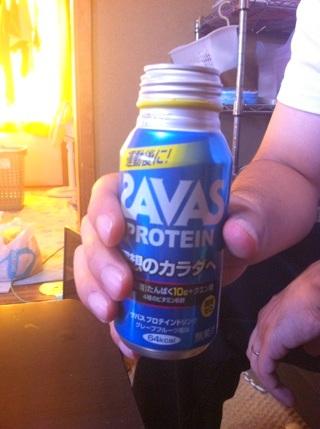 SAVAS2