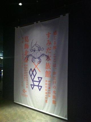 gyuoguyo.jpg
