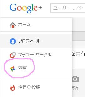 Google1.jpeg