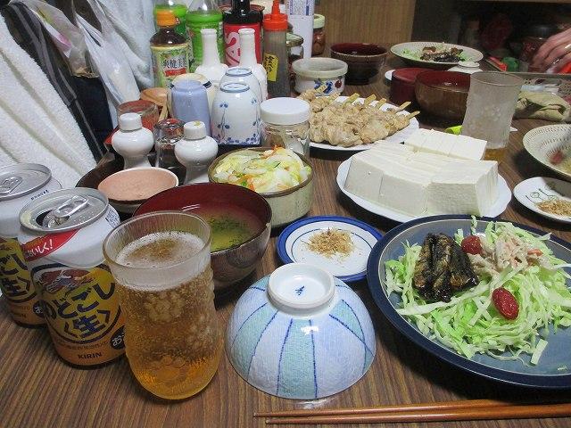 平成25年8月29日・青木あや子様決済日程決定・祝い