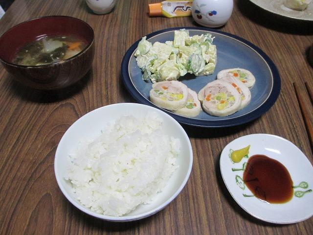 平成25年9月25日(水9・朝食・智子さんが作った肉巻