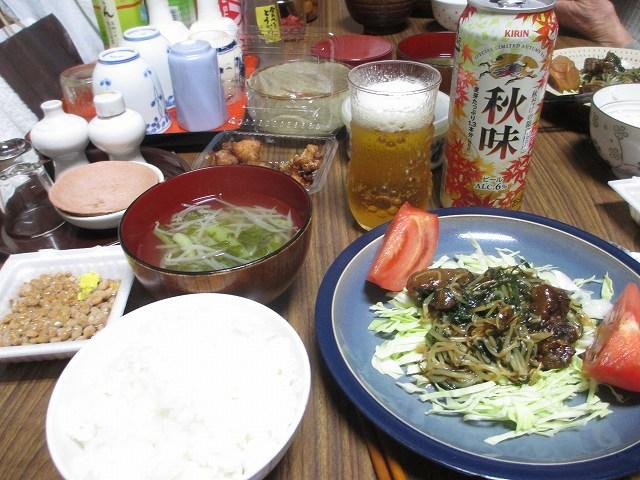 20131026・てらちゃん100円から揚げと秋味