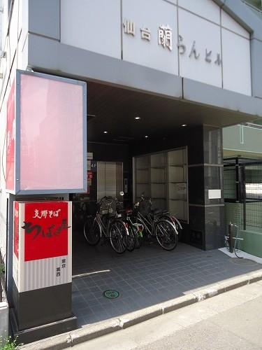 1304tibakiya001.jpg