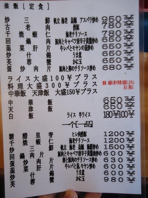 1304yokozuna004.jpg