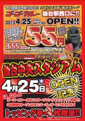 1305kanazawa000.jpg