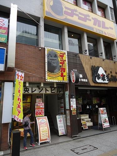 1305kanazawa001.jpg