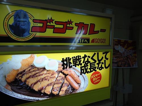 1305kanazawa002.jpg