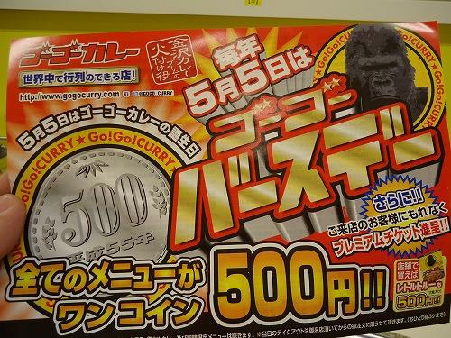 1305kanazawa003.jpg